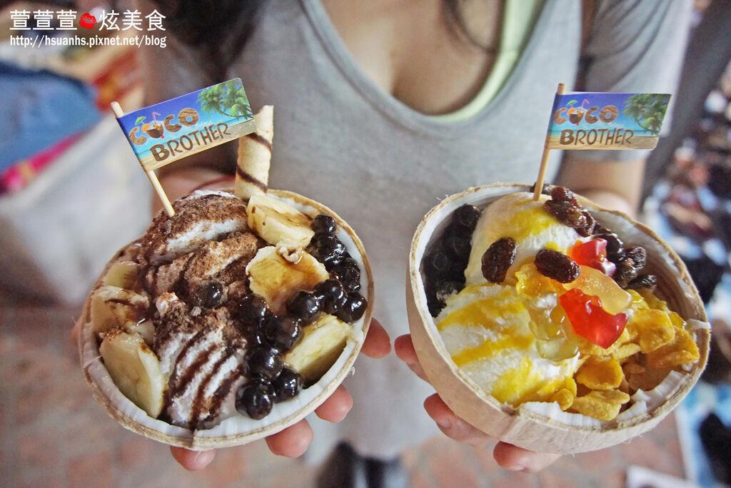 Coco Brother 椰子冰淇淋_三和夜市 (16).JPG