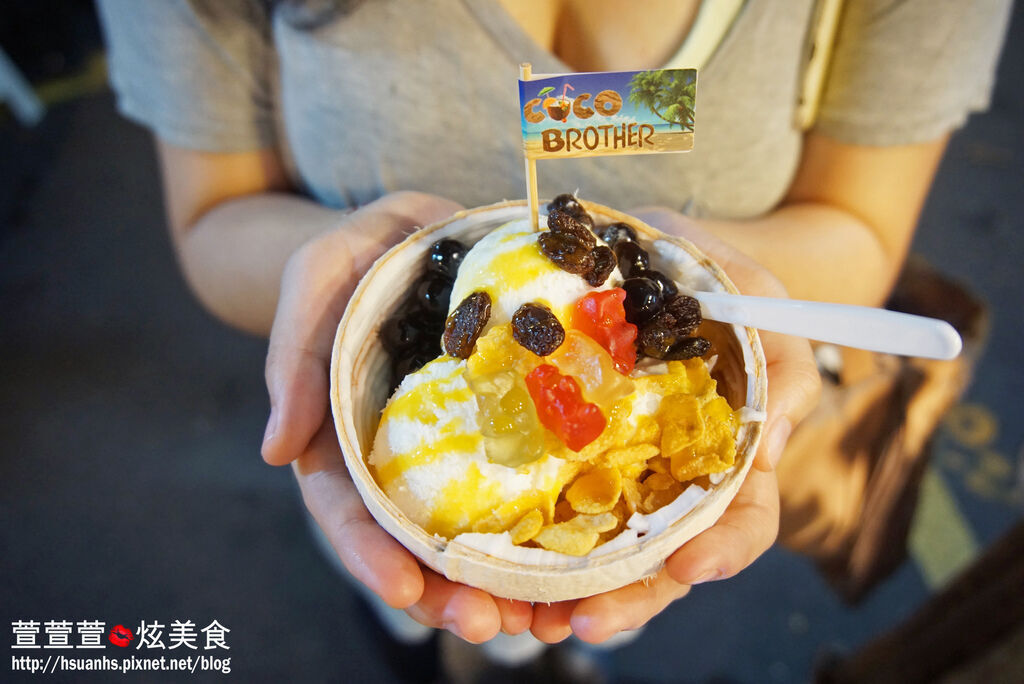 Coco Brother 椰子冰淇淋_三和夜市 (19).JPG