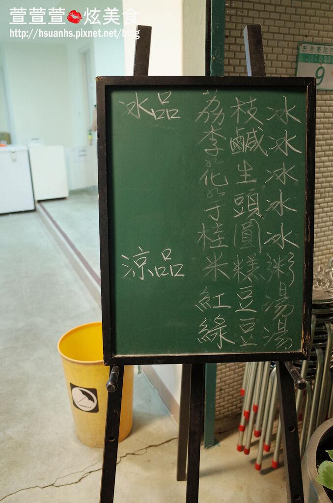 鳳李冰 (4).JPG
