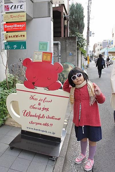 特地來找的繪本畫家 山田詩子的店