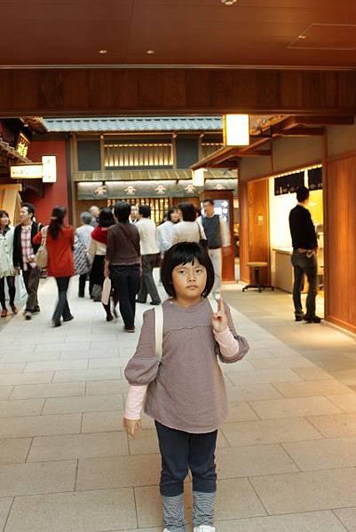 羽田機場 很有味道  也很好逛