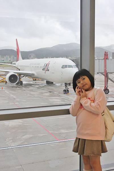 第一次從松山機場出國