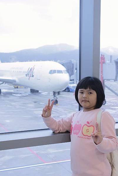 後面就是我們要搭的日本航空