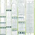 櫻桃樹1030423