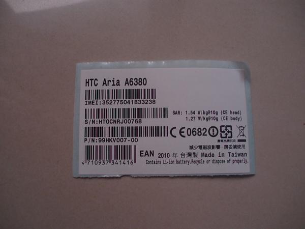 P1015952.JPG