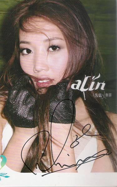 alin01
