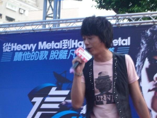 20081108信台南簽唱會3.jpg