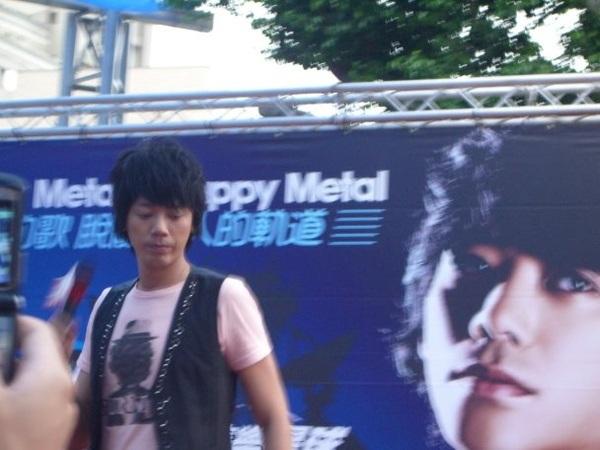 20081108信台南簽唱會8.jpg