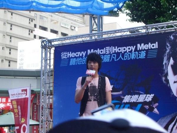20081108信台南簽唱會13.jpg