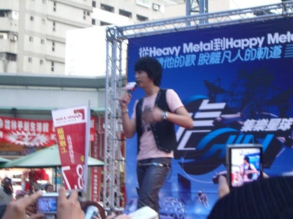 20081108信台南簽唱會14.jpg