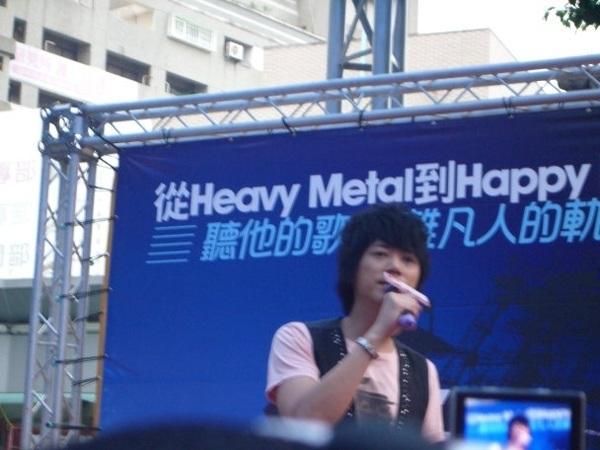 20081108信台南簽唱會17.jpg