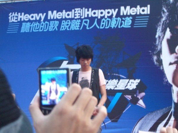20081108信台南簽唱會18.jpg