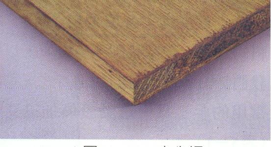 木心板1.bmp