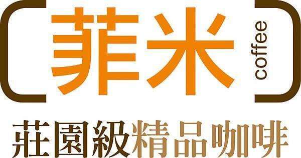 菲米logo