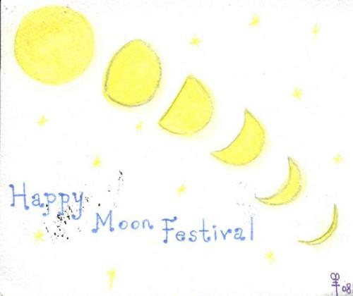 moon-97年.jpg