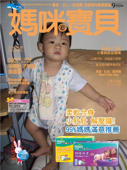 babystar2.jpg