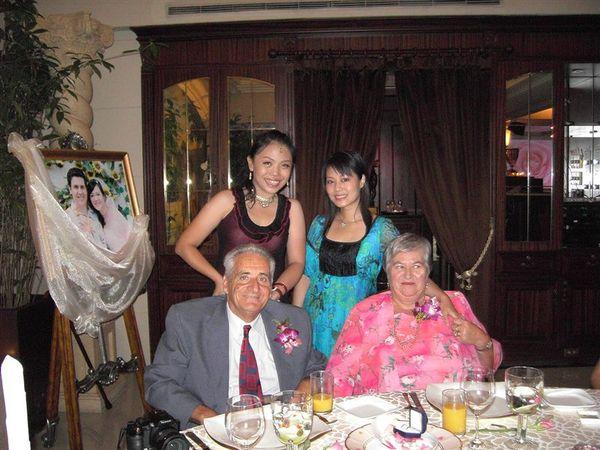 公公,婆婆,Branda和Vrota