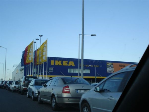 IKEA in Athens