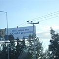 希臘政黨廣告