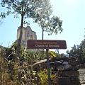 Church of Drosiani