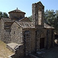 St. George Diasoritis