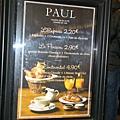 Paul的組合餐