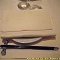 惠比壽Ebis日式餐廳
