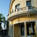 知名老飯店