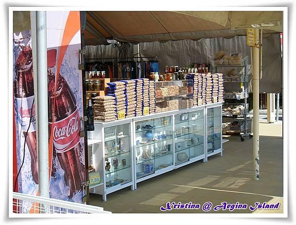 Pistachio is famous souvenir in Aegina