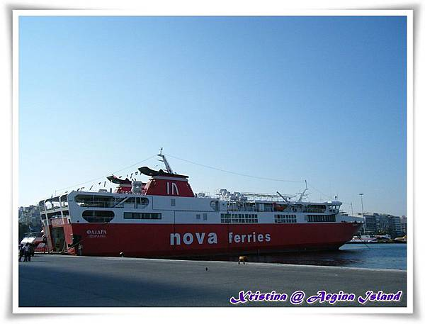 Our ship to Aegina Island