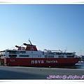 Our ship to Aegina Island
