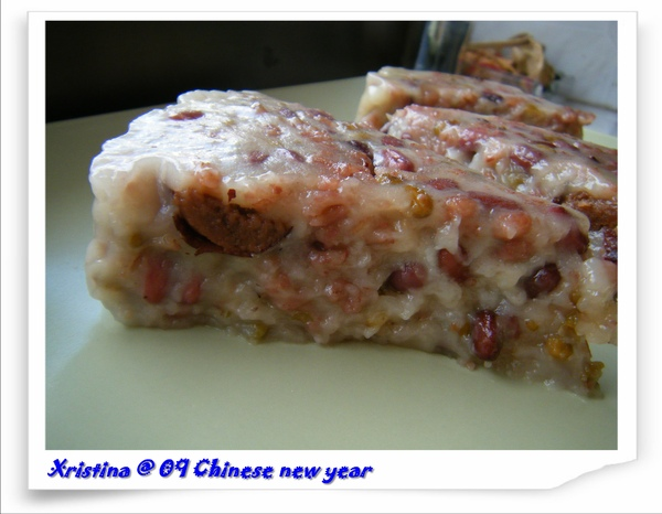 chinese new year food 3.jpg