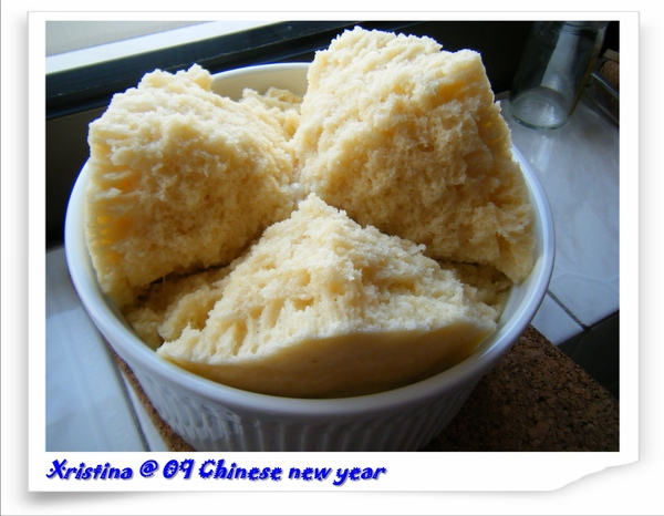 chinese new year food 4.jpg