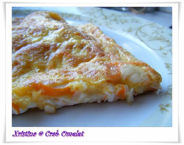 crab omelet-1.jpg