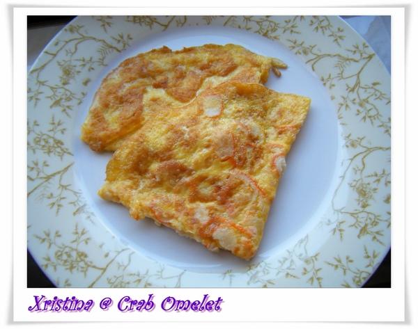 crab omelet-2.jpg
