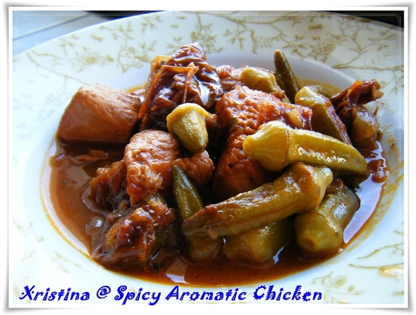 Spciy aromatic chicken.jpg