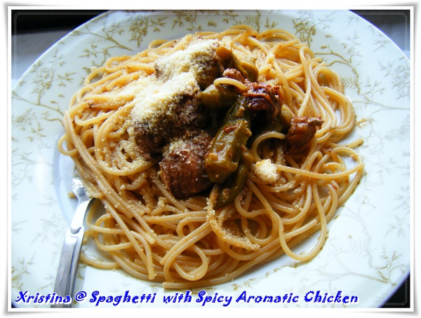 Spciy aromatic chicken-2.jpg
