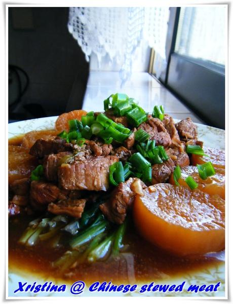 stewed meat.jpg