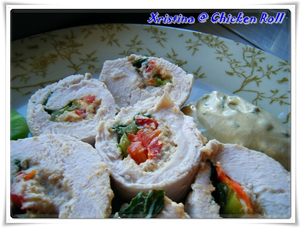 chicken roll-2.jpg