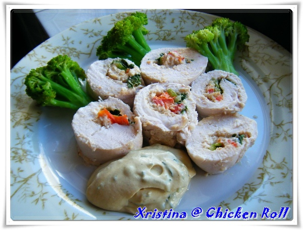 chicken roll-1.jpg