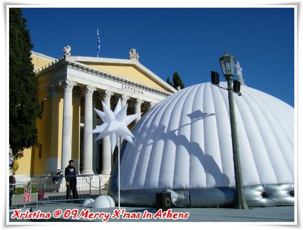 Syntagma-3.jpg