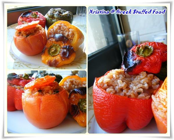 Stuffed Tomato-1.jpg