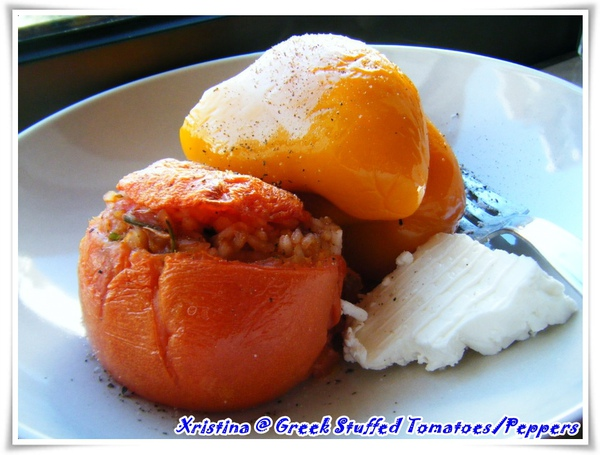 Stuffed Tomato-Cover.jpg