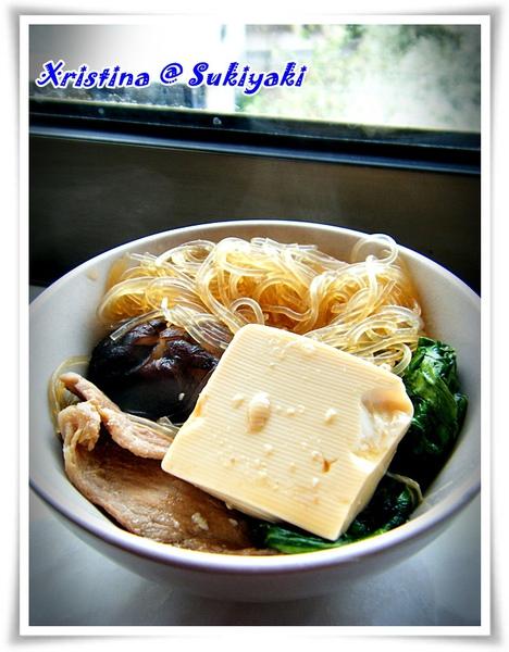 sukiyaki-cover.JPG