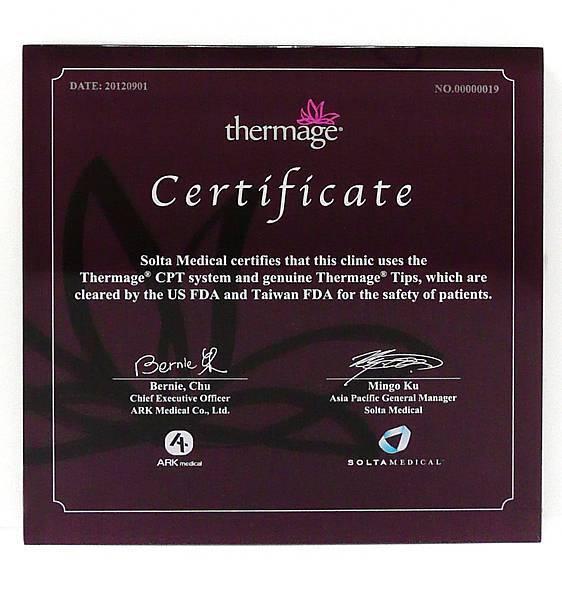 Dr.hsu 熱世紀Therma Cool電波拉皮原廠認證