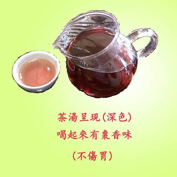 茶湯呈現1234.jpg