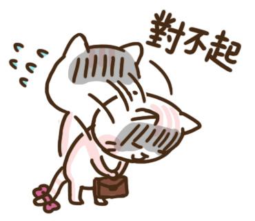 04-對不起.jpg