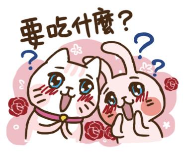 11-吃什麼.jpg