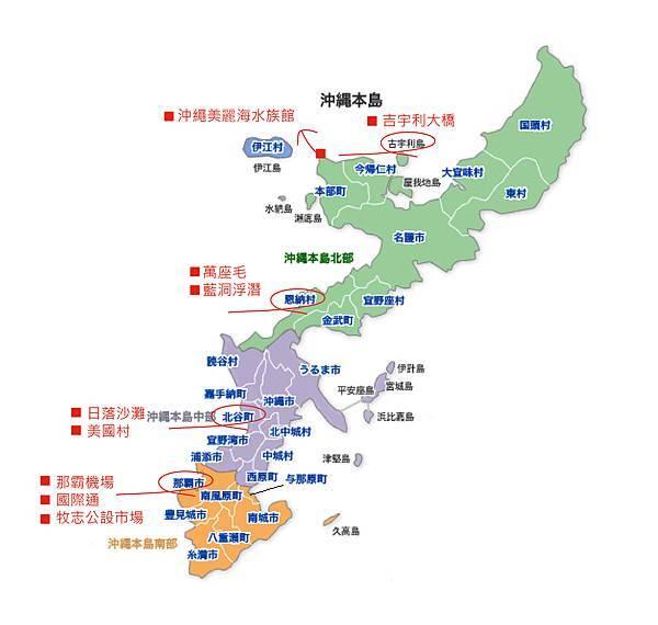 沖繩地圖1-01.jpg