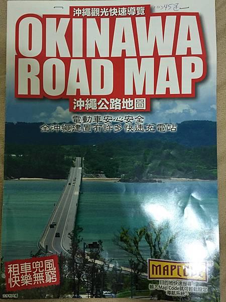 租車附的沖繩地圖.JPG